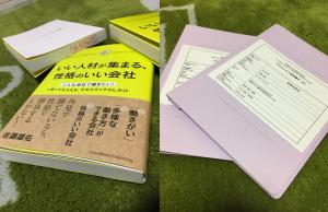 ④本と論文