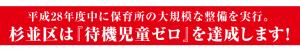 taikizero_tassei3